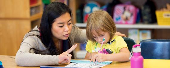 childhood early childhood education photo
